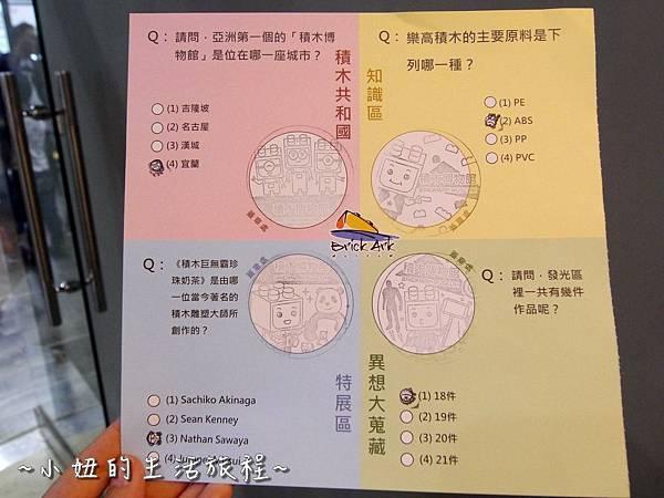 46積木博物館 宜蘭 新景點 推薦.JPG