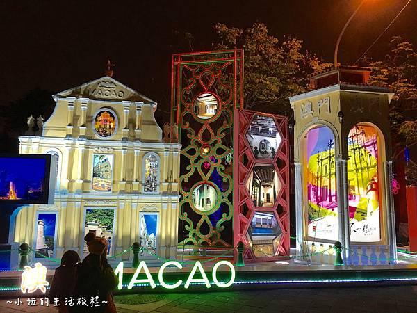1-1 2016 花博 圓山 花燈 燈會 葫蘆猴 捷運圓山站.jpg