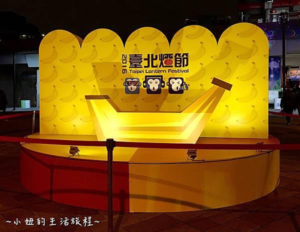 1-4  2016 花博 圓山 花燈 燈會 葫蘆猴 捷運圓山站.jpg