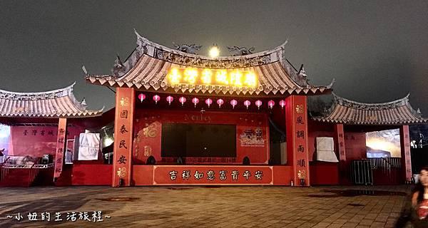 1-5 2016 花博 圓山 花燈 燈會 葫蘆猴 捷運圓山站.jpg