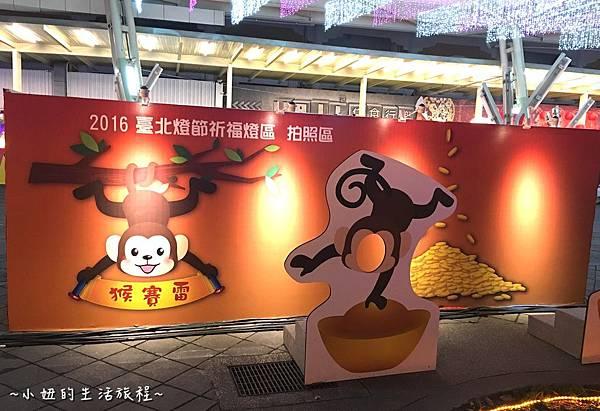 1-6 2016 花博 圓山 花燈 燈會 葫蘆猴 捷運圓山站.jpg