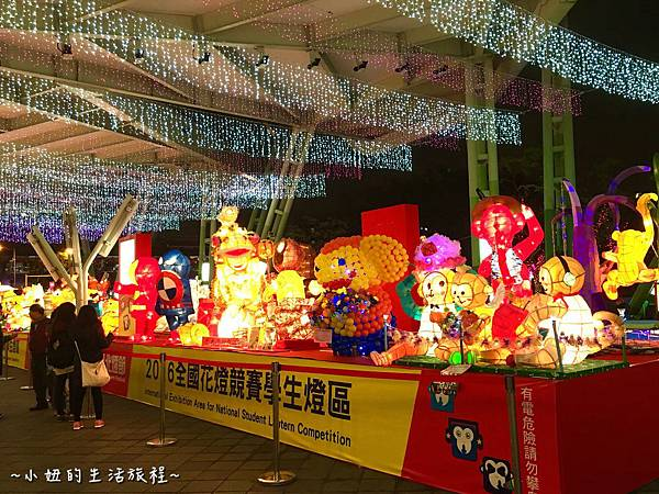 2-1  2016 花博 圓山 花燈 燈會 葫蘆猴 捷運圓山站.jpg