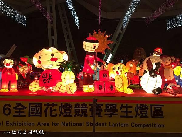2-8   2016 花博 圓山 花燈 燈會 葫蘆猴 捷運圓山站.jpg