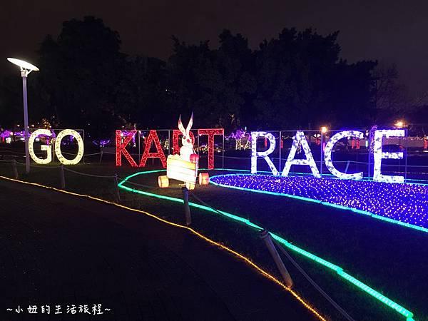 2-10  2016 花博 圓山 花燈 燈會 葫蘆猴 捷運圓山站.jpg