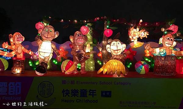 2-11  2016 花博 圓山 花燈 燈會 葫蘆猴 捷運圓山站.jpg