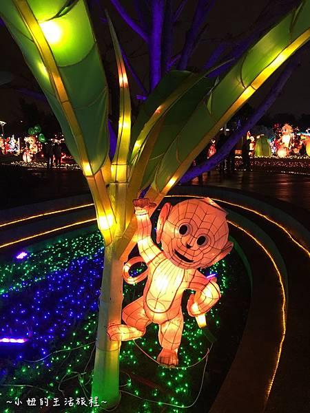 3-10 2016 花博 圓山 花燈 燈會 葫蘆猴 捷運圓山站.jpg