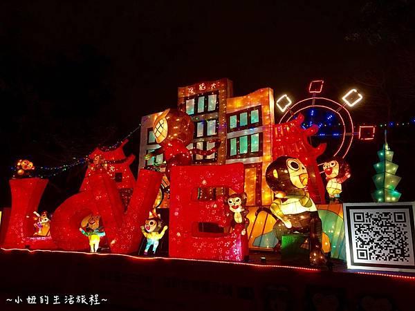3-12 2016 花博 圓山 花燈 燈會 葫蘆猴 捷運圓山站.jpg