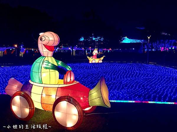 4-4  2016 花博 圓山 花燈 燈會 葫蘆猴 捷運圓山站.jpg