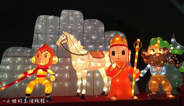 4-5  2016 花博 圓山 花燈 燈會 葫蘆猴 捷運圓山站.jpg