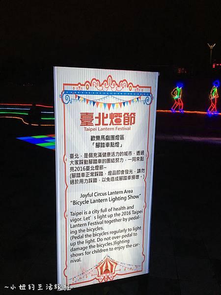 5-6  2016 花博 圓山 花燈 燈會 葫蘆猴 捷運圓山站.jpg