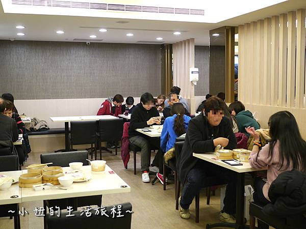 02蒸豐吃處 三重店 港式飲茶 餐廳 推薦  新北市 .JPG