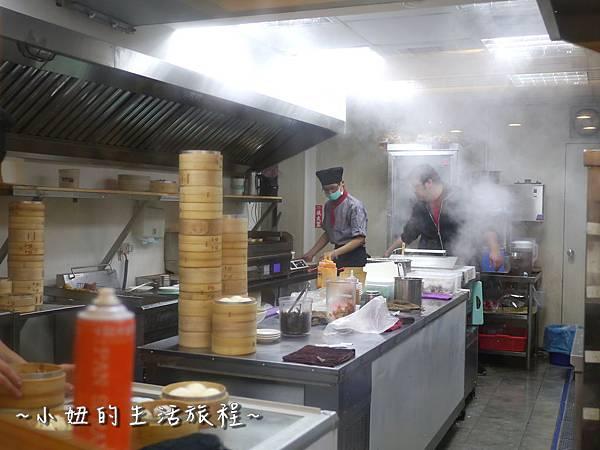 03蒸豐吃處 三重店 港式飲茶 餐廳 推薦  新北市 .JPG