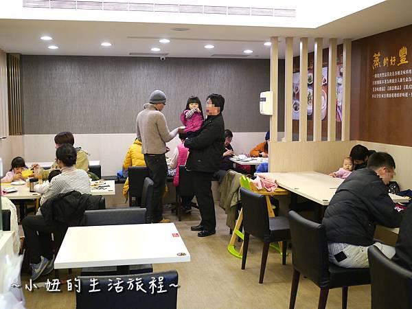 04蒸豐吃處 三重店 港式飲茶 餐廳 推薦  新北市 .JPG