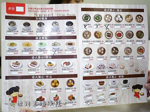 06蒸豐吃處 三重店 港式飲茶 餐廳 推薦  新北市 .JPG