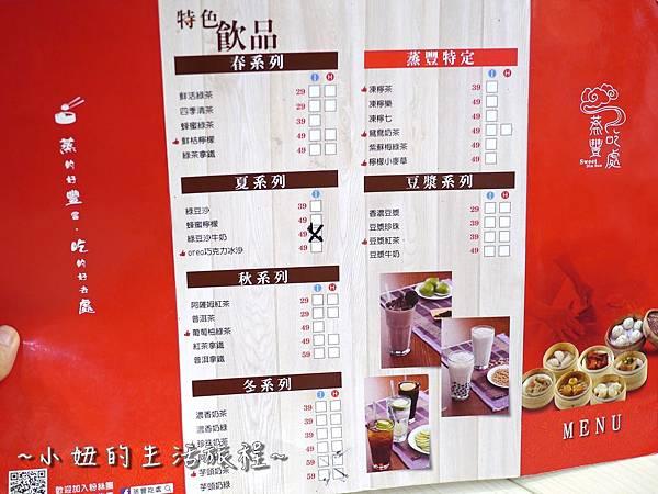 07蒸豐吃處 三重店 港式飲茶 餐廳 推薦  新北市 .JPG