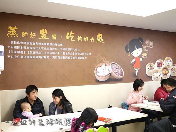 08蒸豐吃處 三重店 港式飲茶 餐廳 推薦  新北市 .JPG