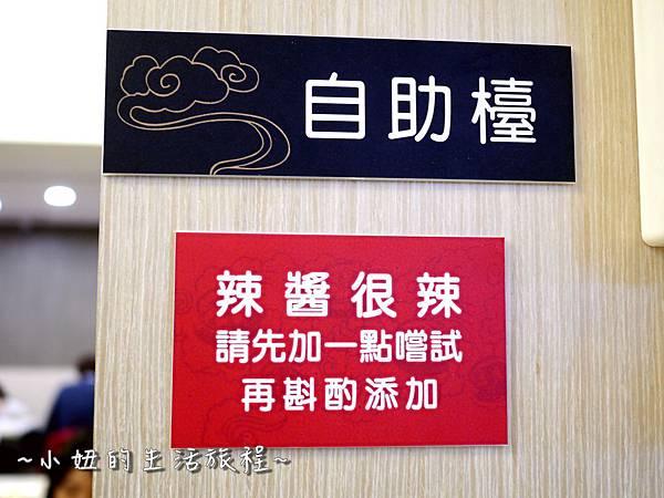11蒸豐吃處 三重店 港式飲茶 餐廳 推薦  新北市 .JPG