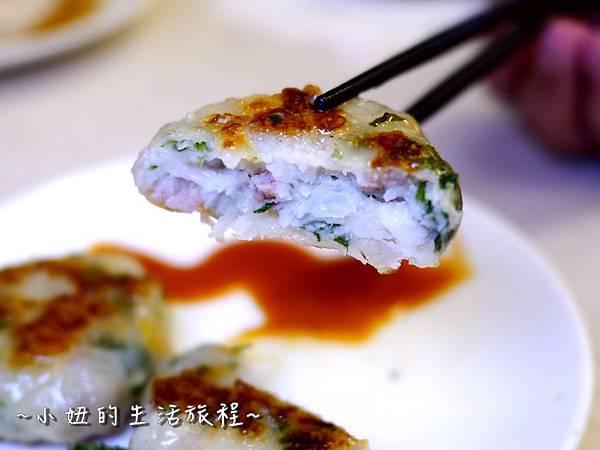 19蒸豐吃處 三重店 港式飲茶 餐廳 推薦  新北市 .JPG