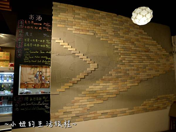 06新埔 居酒屋 捷運 極串揚 酒場 串炸 推薦 美食 餐廳 板橋 新埔站.JPG