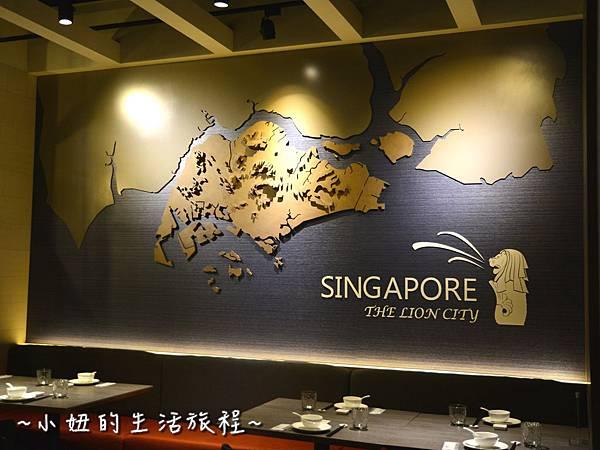 04P U T I E N 莆田 新加坡最佳亞洲餐廳 台灣 信義區 ATT4FUN 6樓 餐廳 推薦 美食.JPG