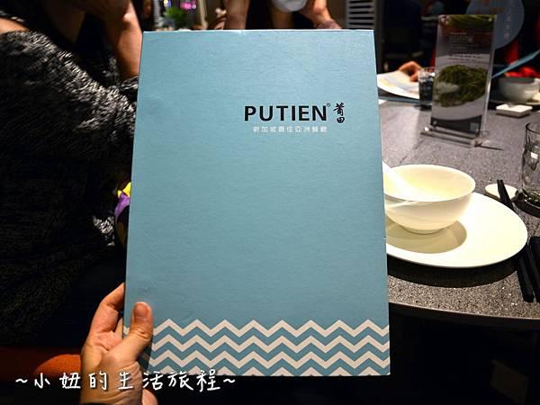 05P U T I E N 莆田 新加坡最佳亞洲餐廳 台灣 信義區 ATT4FUN 6樓 餐廳 推薦 美食.JPG