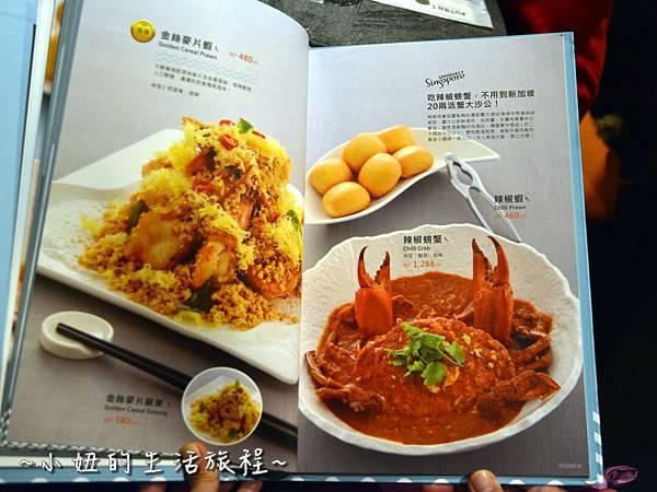 06P U T I E N 莆田 新加坡最佳亞洲餐廳 台灣 信義區 ATT4FUN 6樓 餐廳 推薦 美食.JPG