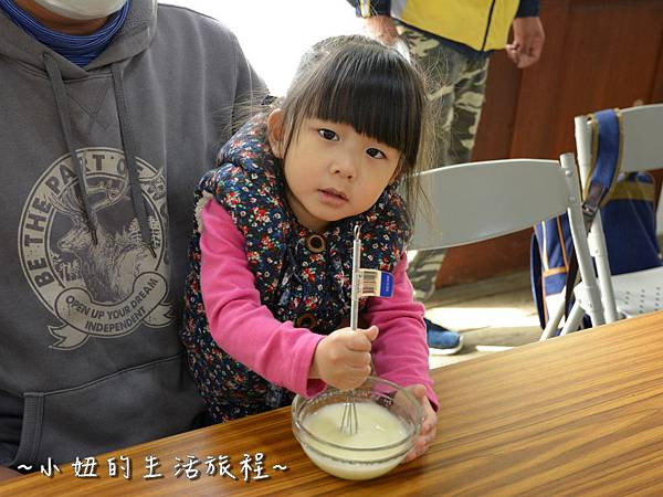 16親子DIY 新竹 那羅部落 景點 旅遊 香草  金盞花.jpg