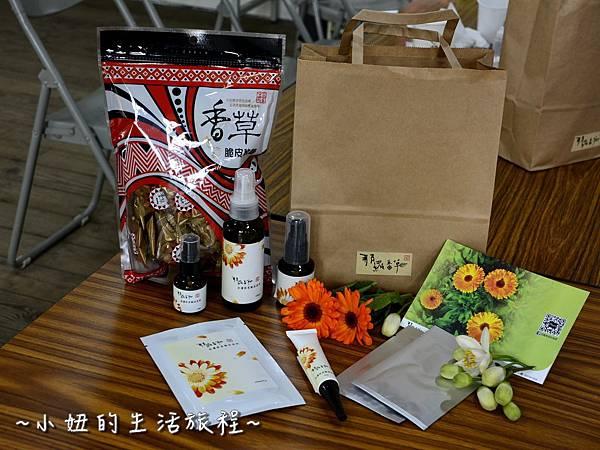 19親子DIY 新竹 那羅部落 景點 旅遊 香草  金盞花.jpg