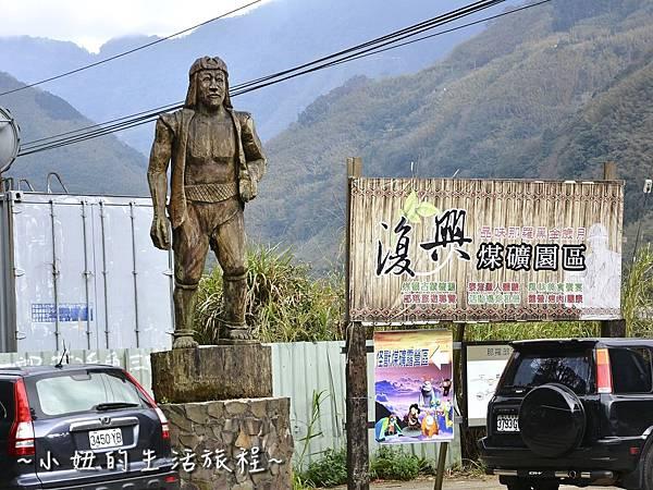 01親子DIY 新竹 那羅部落 景點 旅遊 原住民 竹筒飯.jpg