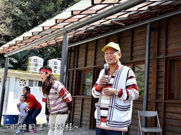 06親子DIY 新竹 那羅部落 景點 旅遊 原住民 竹筒飯.jpg
