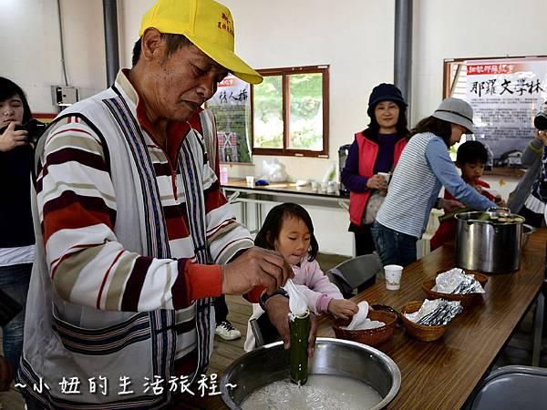 15親子DIY 新竹 那羅部落 景點 旅遊 原住民 竹筒飯.jpg
