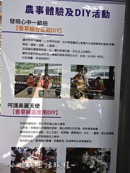23親子DIY 新竹 那羅部落 景點 旅遊 原住民 竹筒飯.jpg
