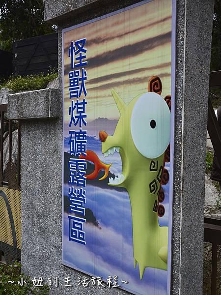 25親子DIY 新竹 那羅部落 景點 旅遊 原住民 竹筒飯.jpg