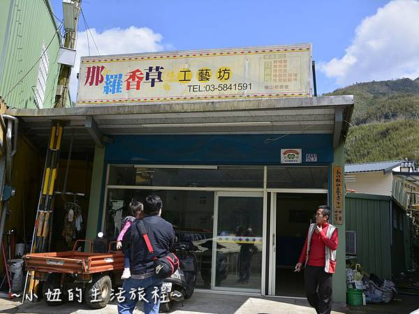 01親子DIY 新竹 那羅部落 景點 旅遊 香草  金盞花.jpg