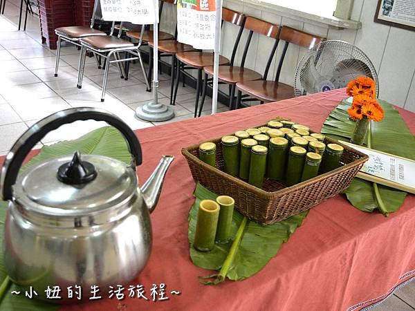 15新竹 那羅部落 那羅農莊 用餐 餐廳 推薦 風味餐 原住民 竹筒飯.jpg