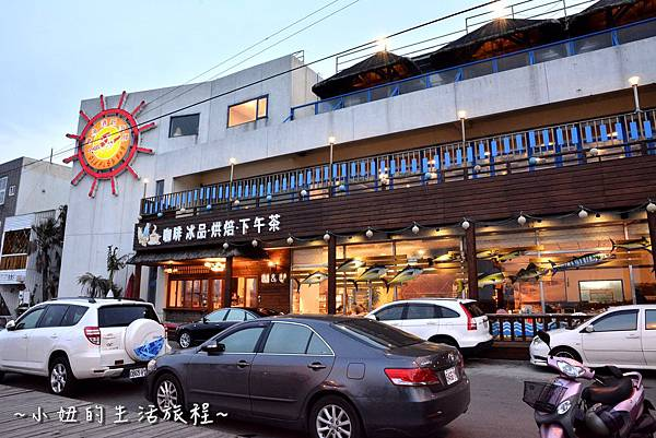 01新竹 南寮漁港 老漁港新海鮮 美式 海鮮餐廳 美食 水桶 推薦.JPG