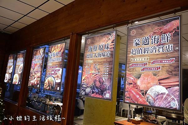 06新竹 南寮漁港 老漁港新海鮮 美式 海鮮餐廳 美食 水桶 推薦.JPG