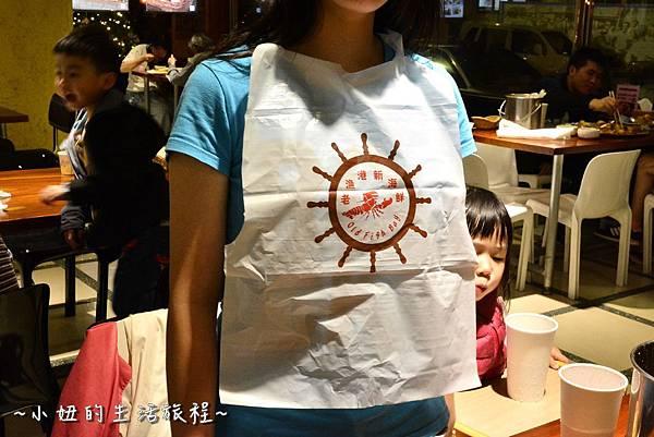 27新竹 南寮漁港 老漁港新海鮮 美式 海鮮餐廳 美食 水桶 推薦.JPG