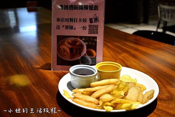 34新竹 南寮漁港 老漁港新海鮮 美式 海鮮餐廳 美食 水桶 推薦.JPG