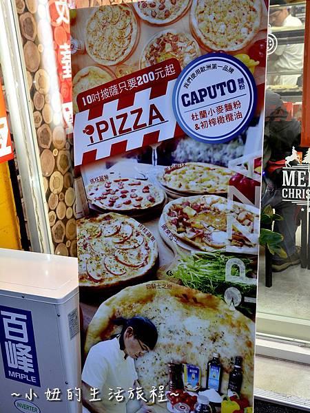 04士林夜市 捷運劍潭站 愛披薩 iPizza 正統 薄披薩 外國人.JPG