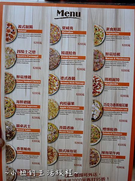 06士林夜市 捷運劍潭站 愛披薩 iPizza 正統 薄披薩 外國人.JPG