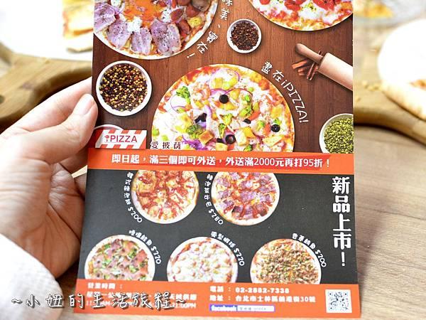 32士林夜市 捷運劍潭站 愛披薩 iPizza 正統 薄披薩 外國人.JPG