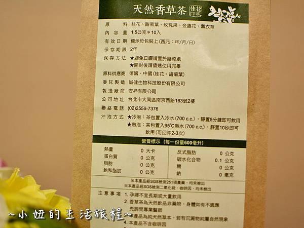 34士林夜市 捷運劍潭站 愛披薩 iPizza 正統 薄披薩 外國人.JPG