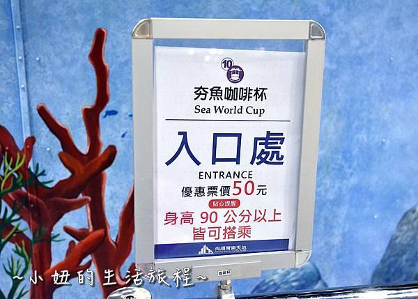 63苗栗尚順育樂世界  購物中心 飯店  頭份 兒童樂園 5樓 票價.JPG