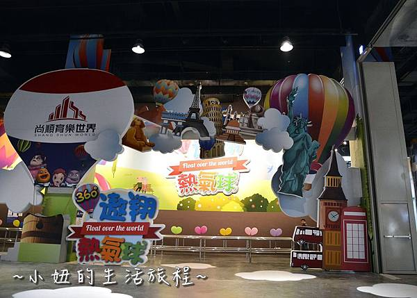 67苗栗尚順育樂世界  購物中心 飯店  頭份 兒童樂園 5樓 票價.JPG