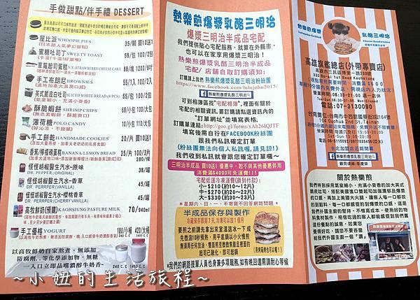 12熱樂煎 爆漿 乳酪  三明治 宅配 網購 半成品 起司古巴三明治.JPG