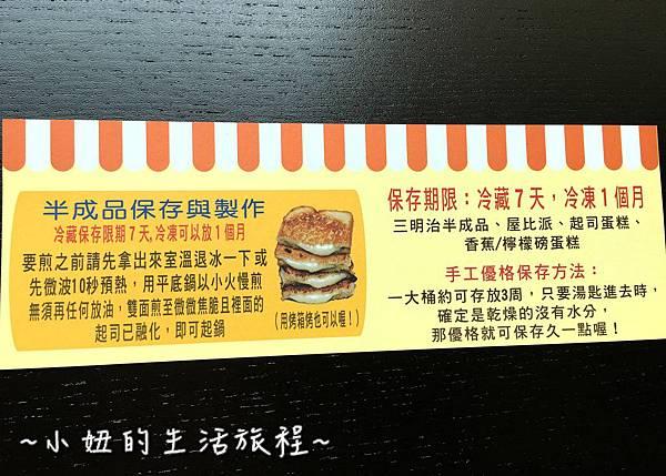 13熱樂煎 爆漿 乳酪  三明治 宅配 網購 半成品 起司古巴三明治.JPG