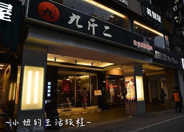01台北 燒烤 烤肉 吃到飽 高品質 推薦 九斤二 捷運小巨蛋 南京三民路口.JPG