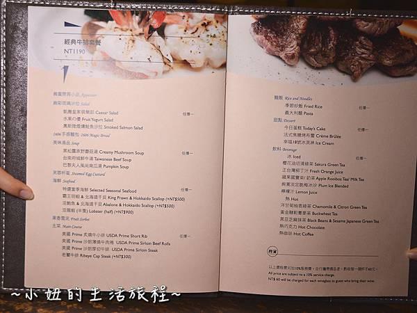 12南京松江 鐵板燒 松山區 台北 高CP值 推薦 餐廳 美食 慶城街 兄弟飯店 .jpg