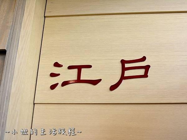 23南京松江 鐵板燒 松山區 台北 高CP值 推薦  餐廳 美食 慶城街 兄弟飯店 .jpg